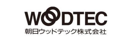 WOODTEC 朝日ウッドテック株式会社