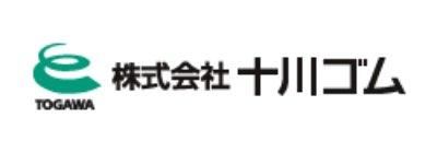 株式会社十川ゴム